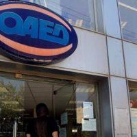 Ανοιχτή επιστολή των 5.500 πτυχιούχων του ΟΑΕΔ προς τον Πρωθυπουργό και τον Υπουργό Εργασίας