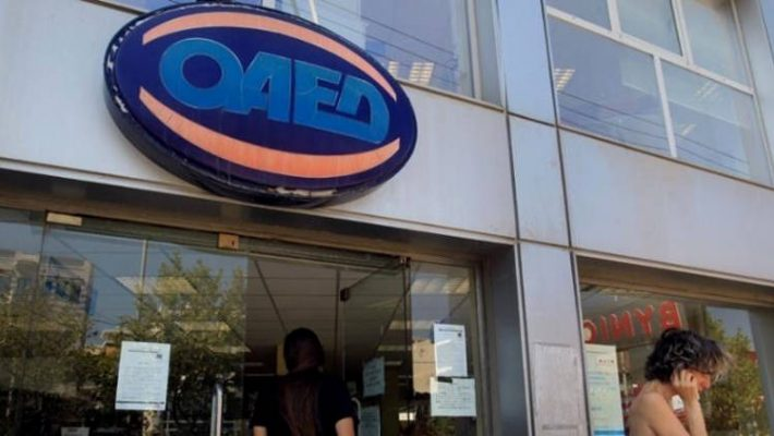 Δύο νέα προγράμματα για 550 ανέργους ξεκινούν στη Δυτική Μακεδονία