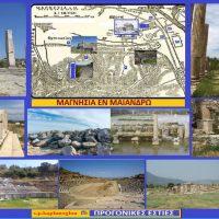 Η Μαγνησία στον Μαίανδρο, η αρχαία Ελληνική πόλη στην Ιωνία – Του Σταύρου Π. Καπλάνογλου