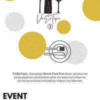 VinEaTopia… Ένα 3ημερο Street Food Fest που ήρθε για να συνδυάσει και να αναδείξει τις γεύσεις της Νάουσας