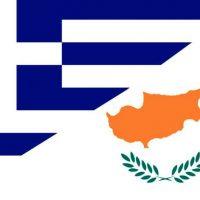 «Η Κύπρος κινδυνεύει»: Ανακοίνωση της Συντονιστικής Επιτροπής Υπεράσπισης Αγώνα για Ελεύθερη Κύπρο