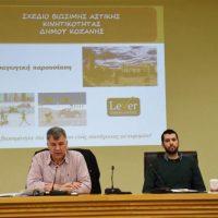 Βίντεο: Ξεκίνησε ο πρώτος κύκλος της διαβούλευσης για το ΣΒΑΚ στην Κοζάνη – Ποια είναι η διαδικασία που θα ακολουθηθεί – Τι λέει ο Β. Σημανδράκος και ο Λ. Ιωαννίδης