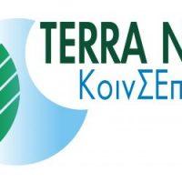 Το κίνημα «Χωρίς Μεσάζοντες» και πάλι στην Κοζάνη από την Κοιν.Σ.Επ. Terra Nostra