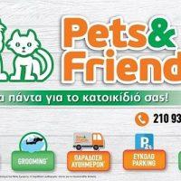 Σκυλοτροφές και γατοτροφές που έχουν αποδείξει πόσο αξίζουν από Pets & Friends!