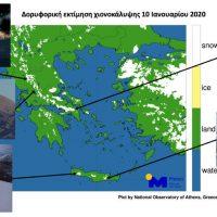 Περιορισμένη η χιονοκάλυψη στην Ελλάδα – 40% απόκλιση από τον μέσο όρο 15ετιας