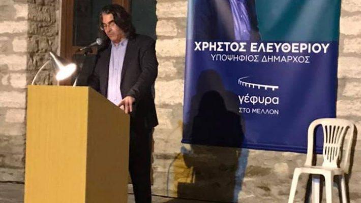 Πήρε φωτιά το αυτοκίνητο του Δημάρχου Σερβίων Χρήστου Ελευθερίου στην επιστροφή του από Αθήνα – Πως σχολιάζει ο ίδιος το συμβάν