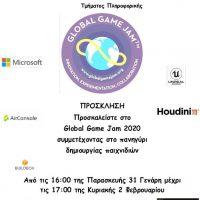 Πρόσκληση για συμμετοχή στο Global Game Jam 2020 στην Καστοριά