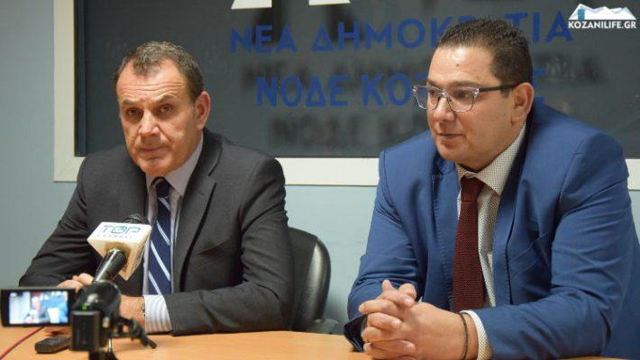 Ο Υπουργός Εθνικής Άμυνας Ν. Παναγιωτόπουλος στην Κοζάνη – Τι είπε για τη δημιουργία κλειστών δομών και για την παραχώρηση του στρατοπέδου Μακεδονομάχων στον Δήμο Κοζάνης