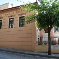 Την Κυριακή της Αποκριάς 1 Μαρτίου ελεύθερη η είσοδος στα δημόσια μουσεία, μνημεία και αρχαιολογικούς χώρους