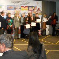 Πανελλήνια διάκριση τριών μαθητών της Β΄ Τάξης του Δημοτικού Σχολείου Περιοχής Βαθυλάκκου