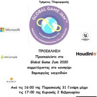 Ενημέρωση για τη διοργάνωση «Global Game Jam 2020» από το Τμήμα Πληροφορικής του Πανεπιστημίου Δυτικής Μακεδονίας