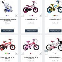 2+1 οφέλη της ποδηλασίας στα παιδιά – Πότε να του πάρετε το πρώτο του ποδήλατο