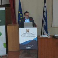 Ενημερωτική εκδήλωση του προγράμματος «Νέα Γεωργία για τη Νέα Γενιά» στο Πανεπιστήμιο Δυτικής Μακεδονίας