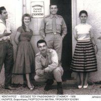 1950 – 2020: 70 χρόνια της ΕΡΤ Κοζάνης – Οι ιστορικές στιγμές