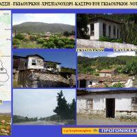 Νότιον, η Ελληνική πόλη-κράτος στη δυτική ακτή της Μικράς Ασίας – Του Σταύρου Π. Καπλάνογλου
