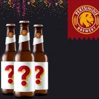 Φέτος τις αποκριές η Κοζάνη θα αποκτήσει την δική της μπύρα