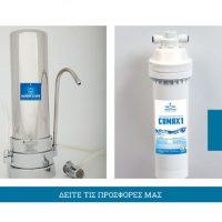 Φίλτρα και ψύκτες νερού: Υγιεινό και καθαρό νερό σε σπίτι και εργασία