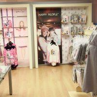 Μεγάλη προσφορά: Όλες οι γυναικείες πυτζάμες με 50% έκπτωση από το Πολυκατάστημα Δραγατσίκας