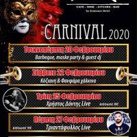 Με Χρήστο Δάντη, Τριαντάφυλλο, χάλκινα και πολλές εκπλήξεις η αποκριά στο Le Roi!