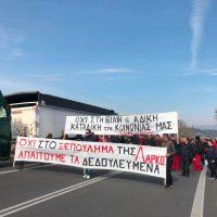 Πραγματοποιήθηκε κινητοποίηση για τη Λάρκο στη γέφυρα Σερβίων με συμβολική διακοπή της κυκλοφορίας – Δείτε φωτογραφίες