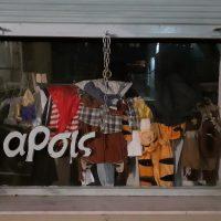 ΑΡΣΙΣ Κοζάνης: Χαρίζουμε ή ανταλλάσσουμε παιδικές αποκριάτικες στολές