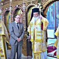 Βίντεο: «Αντιχαριστήριον» από την Ιερά Μητρόπολη Σερβίων και Κοζάνης στον Αλέξανδρο Λαιόπουλο