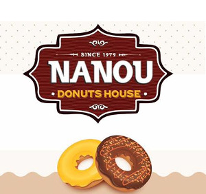 Αποκριά Nanou