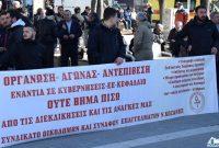 Συνδικάτο Οικοδόμων Κοζάνης: «Καταγγέλλουμε την συνδικαλιστική μαφία της ΓΣΕΕ που προσπαθεί να διεξάγει συνέδριο παρωδία στις 25 Φλεβάρη»