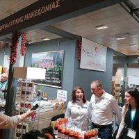 Συμμετοχή της Περιφέρειας Δυτικής Μακεδονίας στην έκθεση Τροφίμων και Ποτών «7η Εξπορτοφ» και στην 28η Διεθνή Έκθεση «Agrotica»