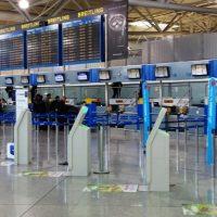 ΕΕ: Τρεις τύποι ψηφιακών πιστοποιητικών για ταξίδια από την 1η Ιουλίου
