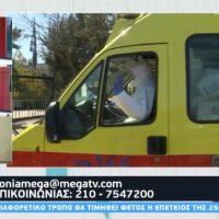 Βουλευτές ΣΥΡΙΖΑ Δυτικής Μακεδονίας: «Προσβολή μνήμης νεκρού από τον κ. Κασαπίδη – Χωρίς κανέναν σεβασμό στιγματίζει τον 53χρονο, θύμα του κορονοϊού»