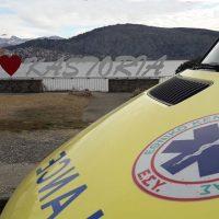 ΕΚΑΒ Καστοριάς: «Επικίνδυνη η διαδρομή προς το Νοσοκομείο Καστοριάς – Περιπατητές καθυστέρησαν τη διακομιδή περιστατικού»