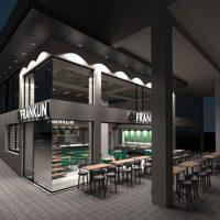 Franklin: Αυτό είναι το νέο κατάστημα που ανοίγει στην Κοζάνη και αναζητά Barista – Δείτε φωτογραφίες
