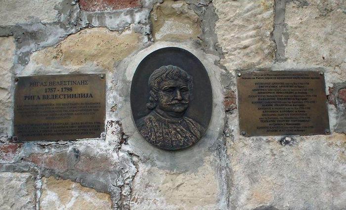 Ο Πύργος Νεμπόισα στο Βελιγράδι που φυλακίστηκε και θανατώθηκε ο ...