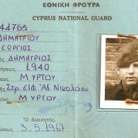 Στα παιδιά της Κύπρου που άρχισαν τον Αγώνα της ΕΟΚΑ την 1η Απριλίου 1955 – Του Γιώργου Μυλωνά