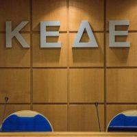 Ψήφισμα συμπαράστασης της ΚΕΔΕ για την λειτουργία των διοδίων