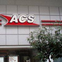 Παίρνει πίσω τις έξτρα χρεώσεις η ACS μετά την έκταση που πήρε το θέμα