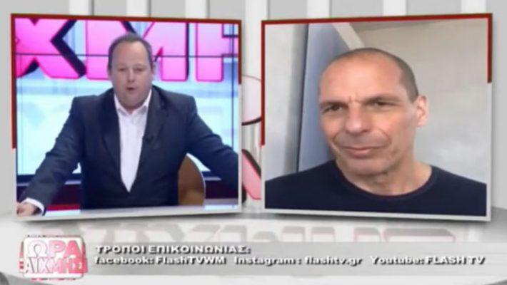 Τι λέει ο Γιάνης Βαρουφάκης για την κρίση με τον κορονοϊό – «Αν γυρνούσα το χρόνο πίσω, την 24η Φεβρουαρίου έπρεπε να έχω τραβήξει τη σκανδάλη» – Δείτε το βίντεο