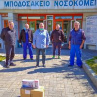 Νέα δωρεά στο Μποδοσάκειο Νοσοκομείο Πτολεμαΐδας