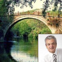 """Μπαίνει """"στο δρόμο του"""" το πετρογέφυρο Ροδοχωρίου του Δήμου Βοΐου"""