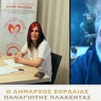 Η 3η ημέρα εθελοντισμού του Ανδρόνικου στην Πτολεμαΐδα – Δείτε το βίντεο