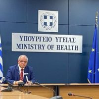 Δείτε την ανακοίνωση του ΕΟΔΥ για τα νέα κρούσματα κορονοϊου στην Ελλάδα τη Δευτέρα 29 Ιουνίου