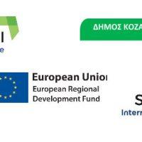 Στη βάση δεδομένων του Εργαλείου Βελτίωσης των Περιφερειακών Πολιτικών της Ευρώπης τα παραδείγματα καλών πρακτικών για την ΠΔΜ