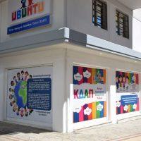 Δράσεις για παιδιά: Το ΚΔΑΠ Ubuntu στην Κοζάνη σας προτείνει…
