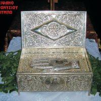 Στο Βελβεντό το ιερό λείψανο του Αγίου Διονυσίου εν Ολύμπω