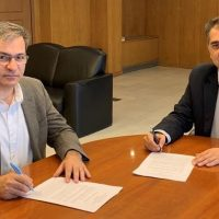 Πρωτόκολλο Συνεργασίας του Πανεπιστημίου Δυτικής Μακεδονίας με το Εθνικό Κέντρο Δημόσιας Διοίκησης και Αυτοδιοίκησης