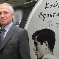 Ο Κούλης Αποστολίδης «τιμής ένεκεν» ο επικεφαλής της προσωρινής πενταμελούς Διοικούσας Επιτροπής της Α.Ε. Ποντίων