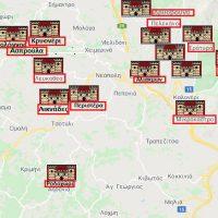 Τείχη, φρούρια, κάστρα και ακροπόλεις στο Βόιο Κοζάνης – Του Σταύρου Π. Καπλάνογλου