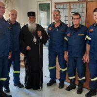 Επίσκεψη του Μητροπολίτη Σερβίων και Κοζάνης κ.κ. Παύλου στην Περιφερειακή Πυροσβεστική Διοίκηση Δυτικής Μακεδονίας