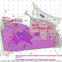Τροποποίηση και επέκταση Τοπικού Ρυμοτομικού Σχεδίου χώρου Πανεπιστημίου Δυτικής Μακεδονίας στα Κοίλα Κοζάνης